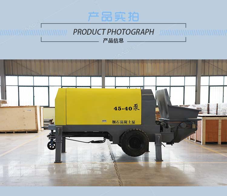二次构造混凝土输送泵